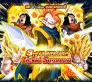 Rare Summon: 3rd Anniversary Ticket Summon
