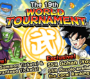 World Tournament n°19