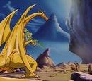 Золотые драконы
