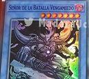 Señor de la Batalla Vengamiedo