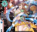 Fortune-Telling of Happiness, Yukari