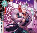 Foxy Glamour, Veronica