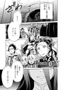 Overlord Manga Chapter 7.5.png