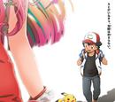 MS021: Pokémon - Everyone's Story