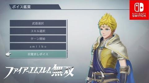 Fire Emblem Warriors Quotes
