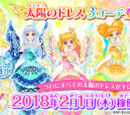 Data Carddass Aikatsu Stars! Wings of Stars - Part 6