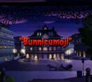 Bunnicumoji/Gallery