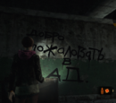 Russian messages in Resident Evil: Revelations 2