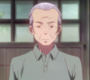 Rikka's Grandfather
