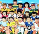 School teams/Clubs