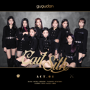 Gugudan Act.4 Cait Sith digital album cover.png