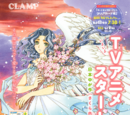 Clear Card Arc Chapter 20