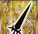 Amazing Sword