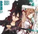 Sword Art Online 1 - Aincrad