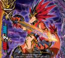 Dark Black Sun Dragon, Black Bal Dragon