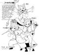 Daisanshou (Capítulo 33)