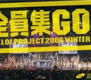 Hello! Project 2006 Winter