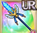 Aoi Wing Lance (Gear)