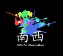 Colorful Illumination