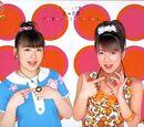 Morning Musume Tsuji☆Kago Sotsugyou Memorial