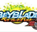 Beyblade Burst Super Z (anime)