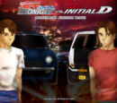 Wangan Midnight vs Initial D