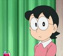 โนบิ ทามาโกะ
