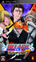 Bleach Heat The Soul 7.png