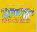 Kirby 64: The Crystal Shards/Instruction manual