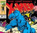 Uncanny X-Men Vol 1 264