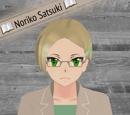 Noriko Satsuki