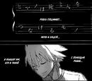 Манипуляции роялями