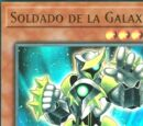 Soldado de la Galaxia