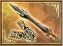 1st Rare Weapon - Kanetsugu Naoe (SWC).png