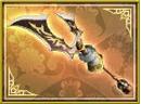 1st Rare Weapon - Keiji Maeda (SWC).png