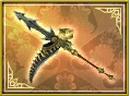 1st Rare Weapon - Kiyomasa Kato (SWC).png