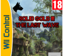 Solid Gold III: The Last Wave