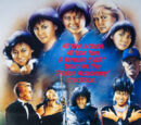 Top Squad (1988)
