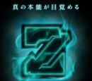 Zoids Teaser Announcement
