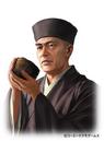Rikyu Sen 2 (NAOS).png