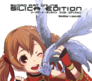 Sword Art Online Silica Edition