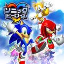 Sonic Heroes PS3 Japan.jpg