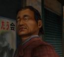 Wu Li Xian