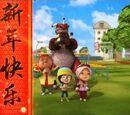 Selamat Tahun Baru Cina 2012