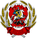 Coat of arms of the Russian Soviet Socialist Republic.png