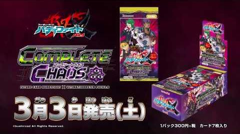 X Ultimate Booster 3: Complete Chaos