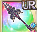 Black Wing Lance: Stake All (Gear)