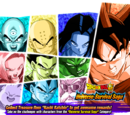 Dragon Ball Super: Universal Survival Saga