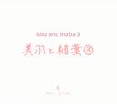 Shorts: Miu and Inaba 3