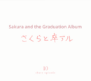 Shorts: Sakura and the Graduation Album